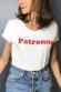 Patronne - T-shirt femme