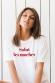 Salut les moches - T-shirt femme